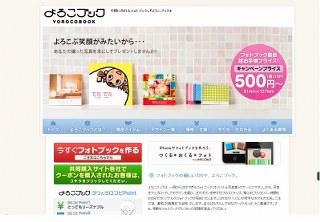 yorokobook_320x222.jpg
