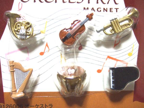 磁石オーケストラ