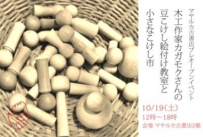 20131001_692142.jpg