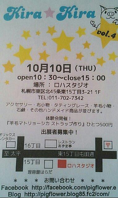 moblog_b10a4087.jpg