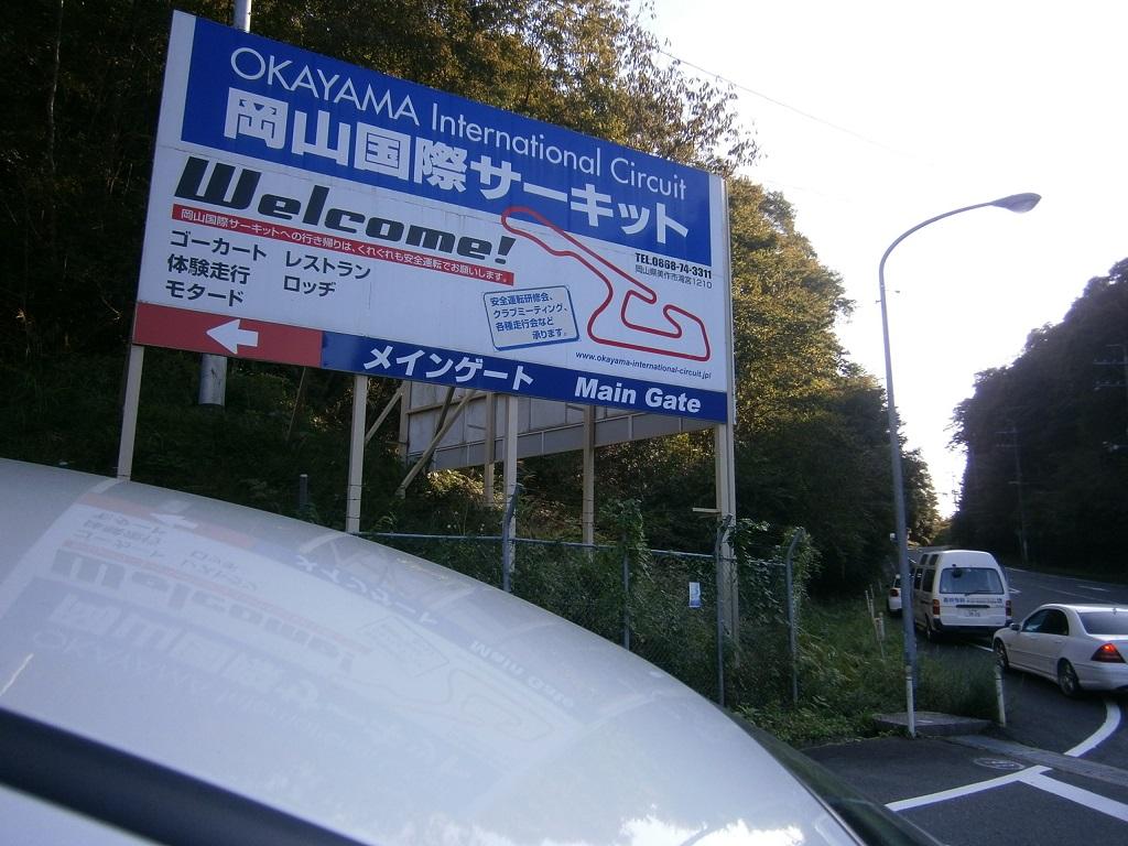 PA140160.jpg