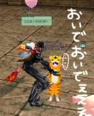 mabinogi_2014_10_17_149.jpg