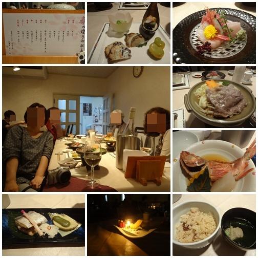 20130407 千倉晩ご飯