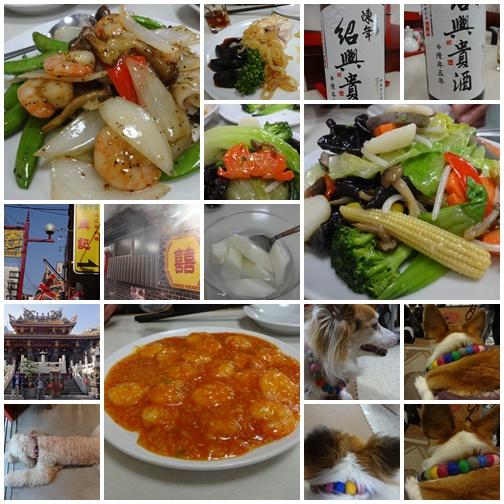 201304 中華街