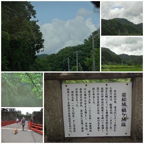 201306 鶴ケ城へ