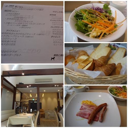 20130707 朝ご飯