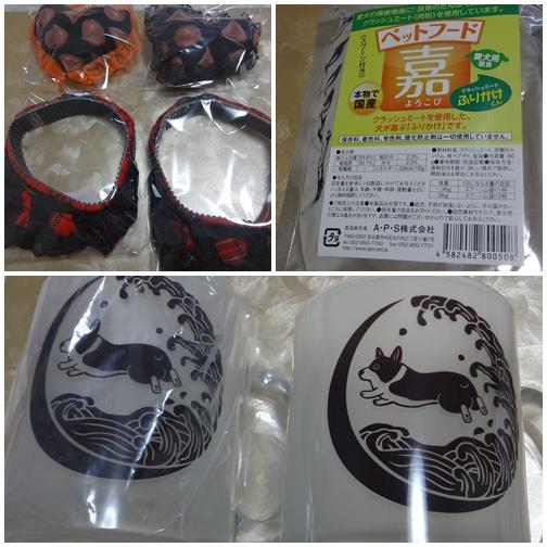 20130721 Smilemonさんからのプレゼント