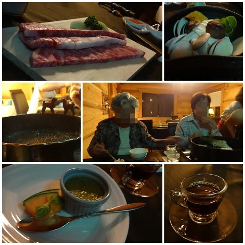 20130914 晩ご飯