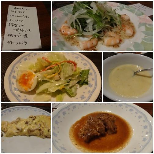 20131012 ありえすか夕食
