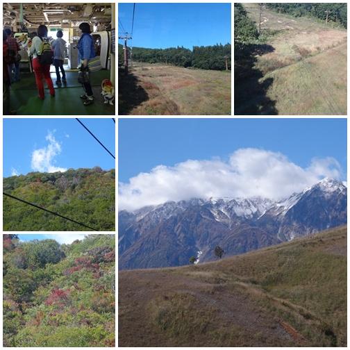 20131013 岩岳ゴンドラ