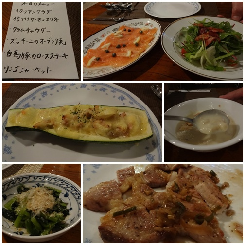 20131013 アリエスカ夕食