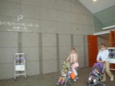 meguro9.jpg