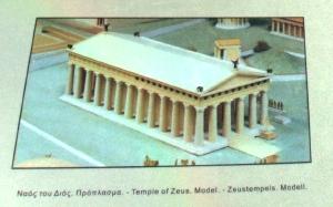 クルーズ087ゼウス神殿