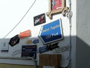 クルーズ136サントリーニ島:フィラ