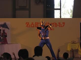 ミヤマ☆仮面02
