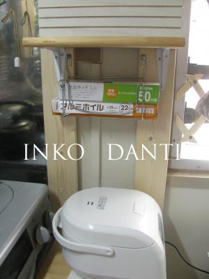 IMG_2038_convert_20130719135814のコピー