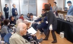 スマイル高齢者と障害児童とハンドベル_R