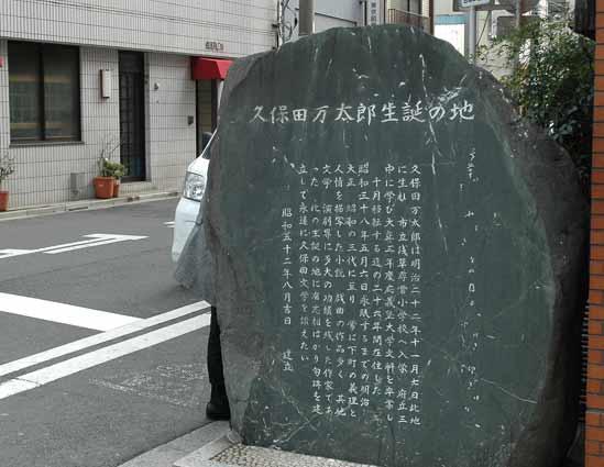 kubota_hi.jpg