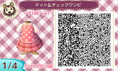ドット&チェックワンピ ピンク1