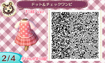 ドット&チェックワンピ ピンク2