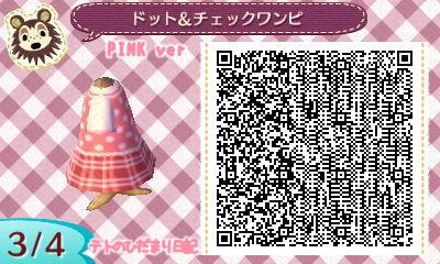 ドット&チェックワンピ ピンク3