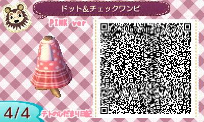 ドット&チェックワンピ ピンク4