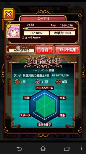 2013100900483562d.png