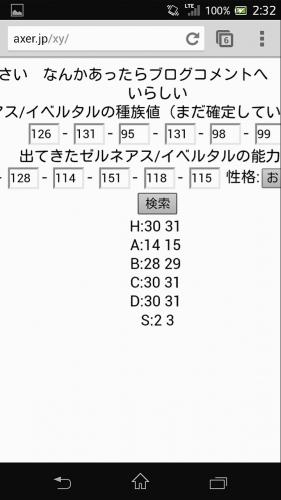 201310180041313d9.png
