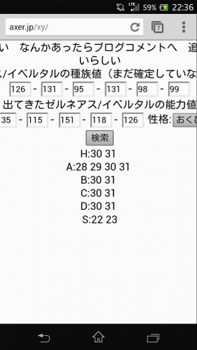 20131018004131428.png