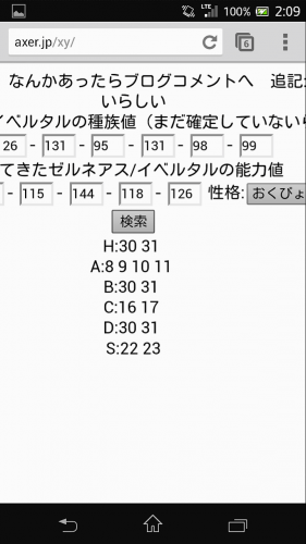 20131018004131967.png