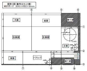 enkuro-ja2.jpg