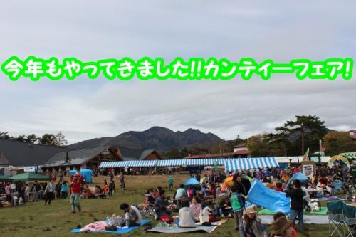 058_convert_20131101104218.jpg