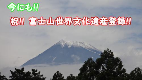 087_convert_20130622140712.jpg