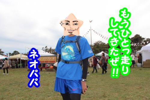 087_convert_20131101104316.jpg