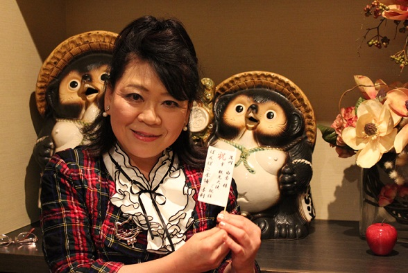 花川由香さん