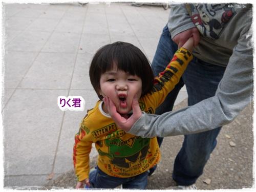 037_20130526234250.jpg