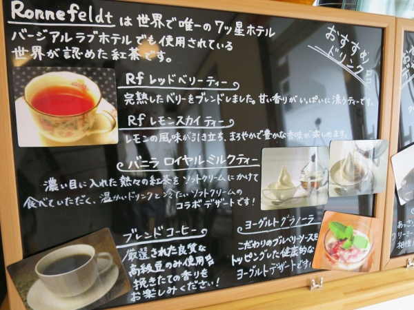 soft cream cafe(ソフトクリームカフェ)