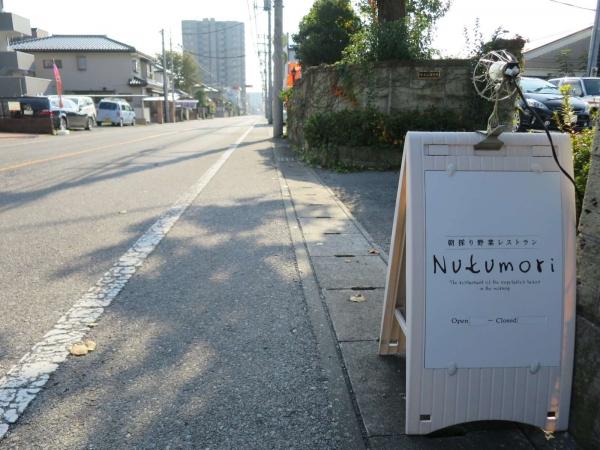 朝採り野菜レストラン Nukumori