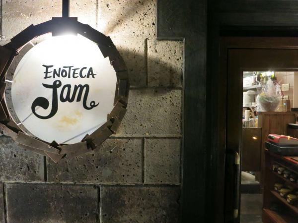 ENOTECA jam(エノテカ ジャム)