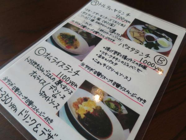 AND楽酒(アンド・ラッシュ)