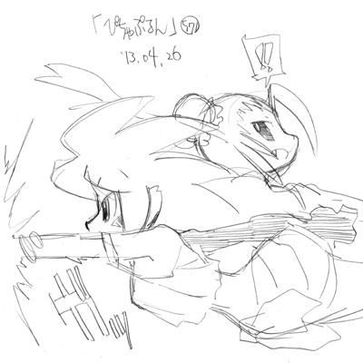 「ぴちゃぷるん~ガーディアンズ」571コマ目