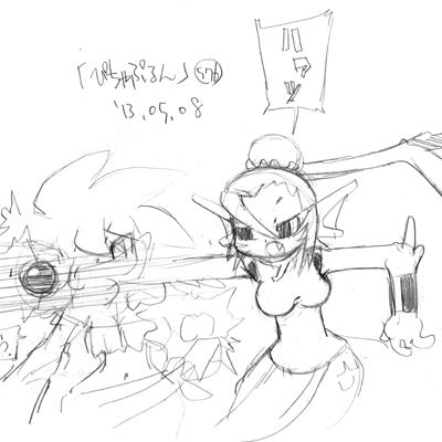 「ぴちゃぷるん~ガーディアンズ」576コマ目