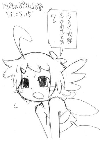 「ぴちゃぷるん~ガーディアンズ」579コマ目