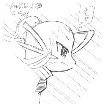 「ぴちゃぷるん~ガーディアンズ」584コマ目