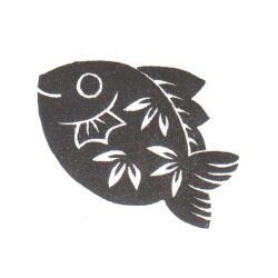 松竹梅鯛2015竹