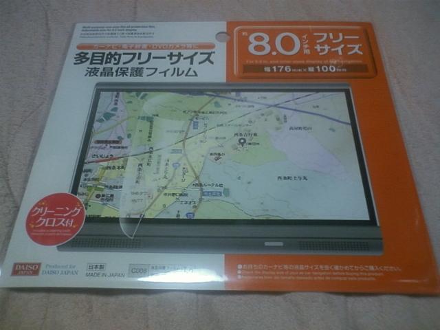 PAP_0009 (640x480)
