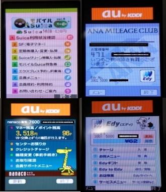 アプリ (330x383)