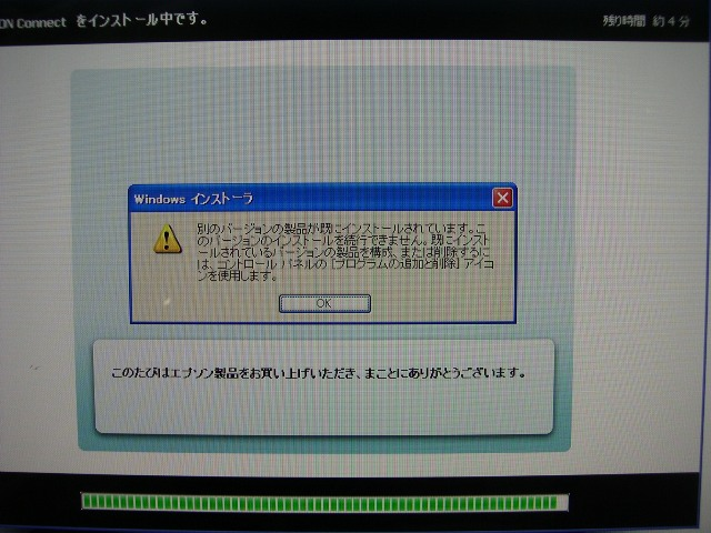 CT0719.jpg