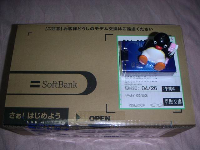 ICT3938.jpg