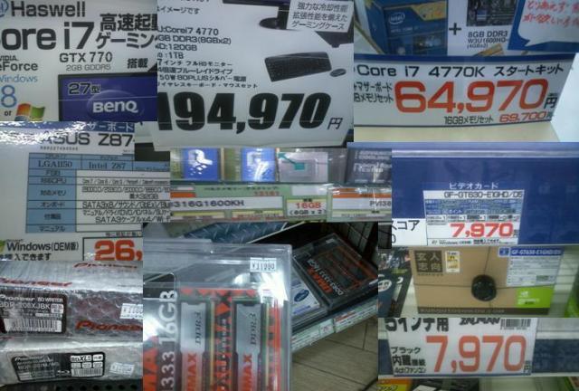 PCPC.jpg
